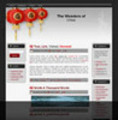 Thumbnail Lanterns Wordpress Theme
